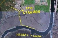 Расписание 150 автобуса Томск