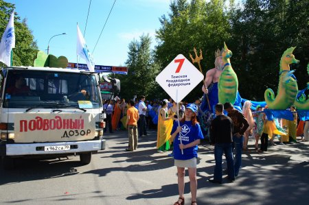 Томский карнавал 2007 подготовка