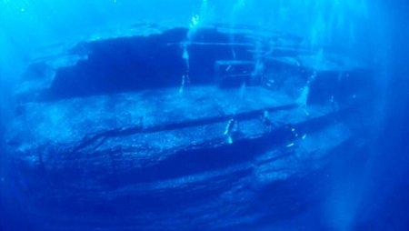 Японская Атлантида