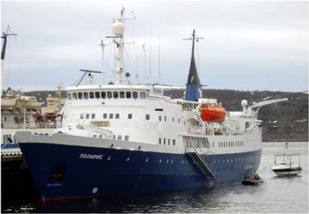 Северный флот приглашает экстремалов